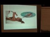 Клод Виро (Claude Virot) Гипноз и боль 1.3