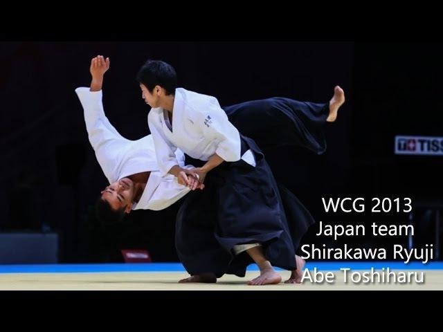 合気道世界大会 ワールドコンバットゲームズ2013 日本代表 白川竜次 - 阿部234