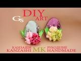 Пасхальные яйца-магниты Канзаши DIY МК Easter eggs-magnets Kanzashi