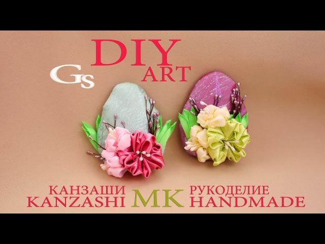 Пасхальные яйца-магниты Канзаши / DIY / МК / Easter eggs-magnets Kanzashi
