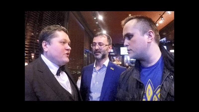 Разборки Смалия и Холодницкого в баре Хилтона Вашингтон