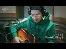 [Moonlight paradise] Kim Feel - Make U Mine, 김필 - 메이크 유 마인 [박정아의 달빛낙원] 20161118