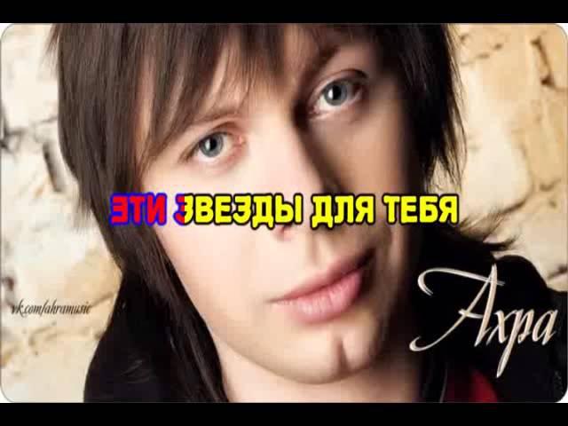 kareglazaya-razvratnitsa-minusovka