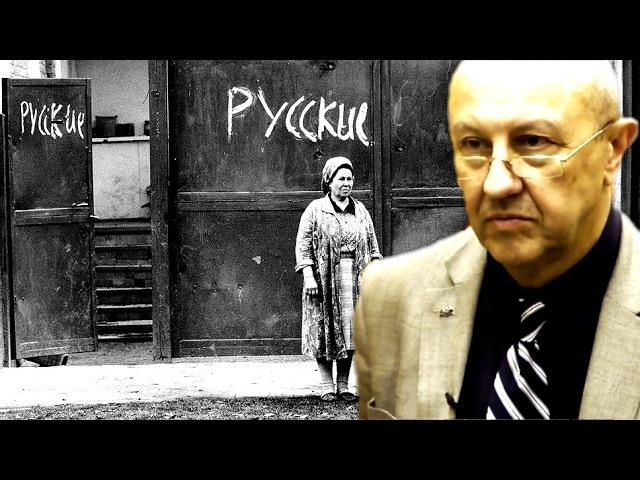 Проект под названием сломать русских Андрей Фурсов