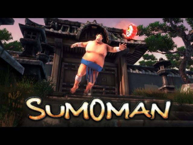 Sumoman. 7 серия - Познаём Дао