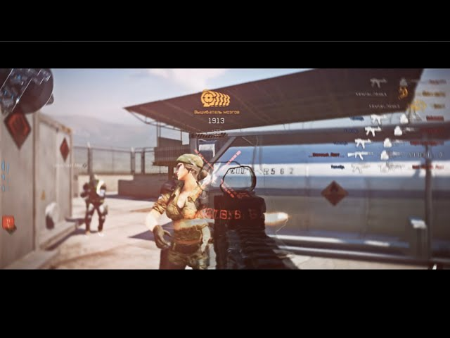 Warface: XM8 Compact FragMovie by TEYL0R