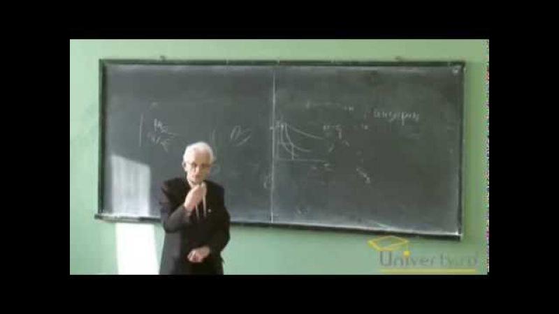 Профессор Шноль Симон Эльевич - биохимия гормонов, часть первая