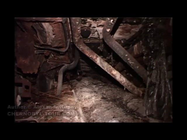 Внутри Саркофага 4го реактора ЧАЭС