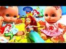 ❤ Куклы Пупсики найдена Русалка Играют в Кинетический песок Нашли Русалку мультик барби на русском
