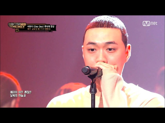 [SMTM5 1080p] BewhY (비와이) - Day Day feat. Jay Park(박재범) @ Semi-Final