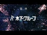 Seikaisuru Kado  Kado The Right Answer  Правильный ответ Кадо - 3 серия Озвучка Симбад &amp Kashi (AniMedia)