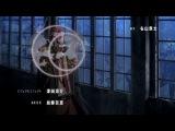 ReCreators  Возрождающие - 3 серия Озвучка Dancel, Тань-УХ-а &amp Pandora (SHIZA)