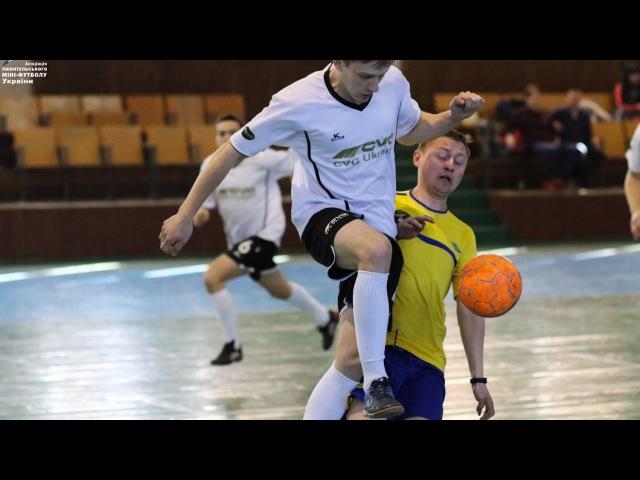 ЦВГ Україна - Рясне Руське [Огляд матчу] (Друга ліга. 17 тур)