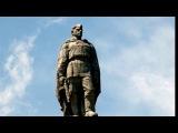 Стоит над горою Алеша - в Болгарии русский солдат. исп. Алла Иошпе и Стахан Рахимов.