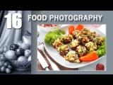 16.  Food Photography.Тема Пальчики оближешь! Фаршированные грибы