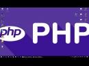 Как сделать собственный блог на php mysql регистрация, авторизация,вывод и ввод статей