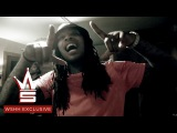 Young Buck &amp Waka Flocka Flame - Turn Up On Dat (Official Music Video 04.07.2016)