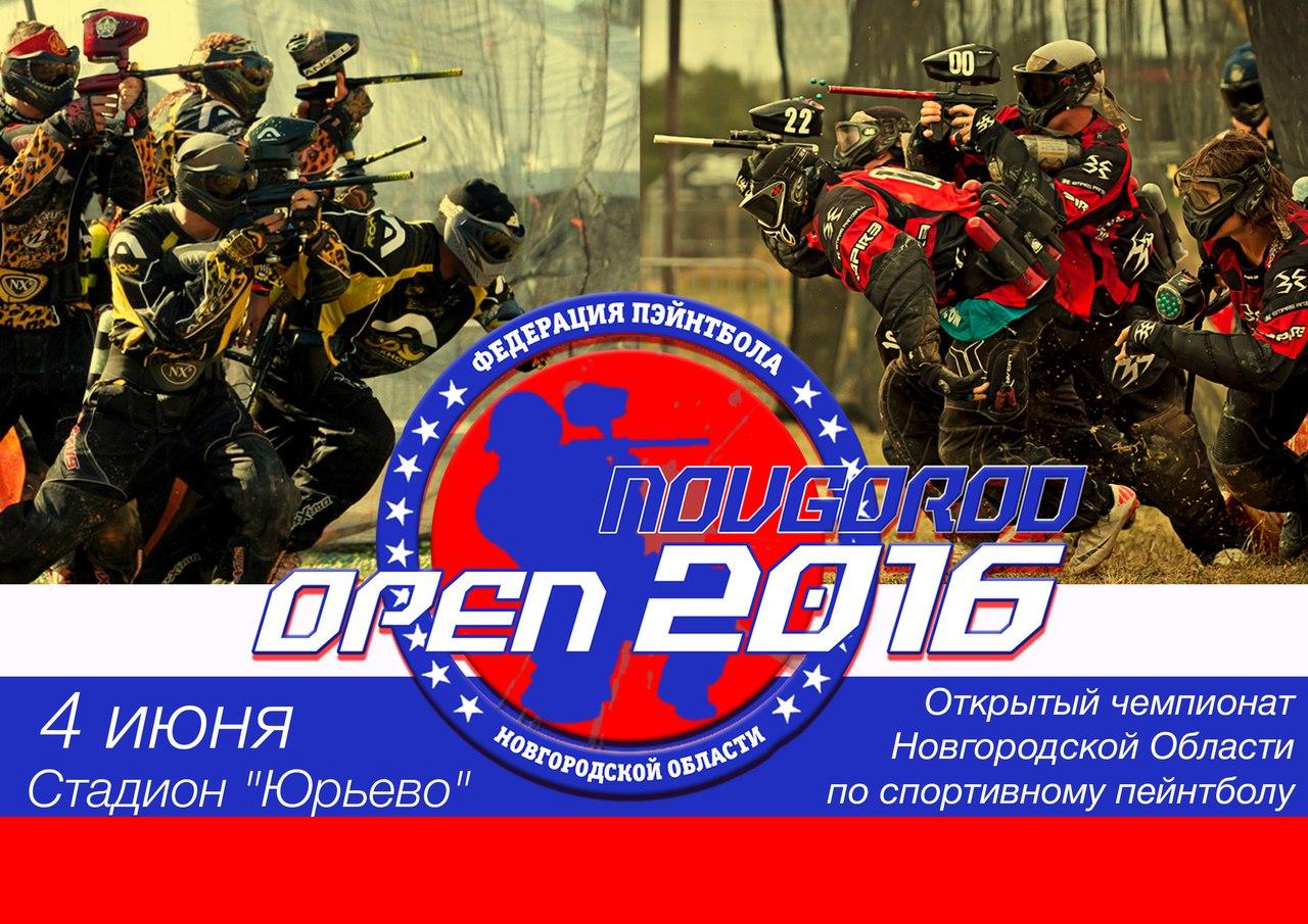 NOVGOROD OPEN 2016