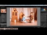 Видеоурок по обработке детской фотографии от Натальи Бегеки. Урок №4.