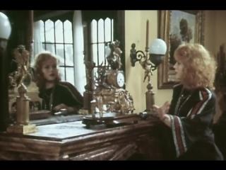 Скандальное происшествие в Брикмилле. (1980).