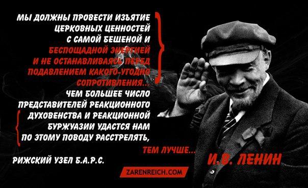 ПИСЬМО В.М.МОЛОТОВУ ДЛЯ ЧЛЕНОВ ПОЛИТБЮРО ЦК РКП(б)