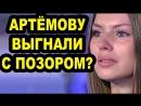 Дом 2 Новости на 6 дней раньше эфира 11 05 2016 11 мая