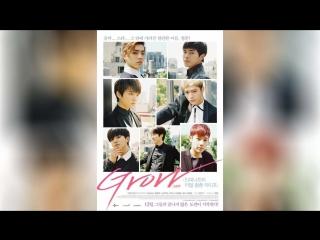 Рост Реальная жизнь группы Infinite (2014) | Grow: In-pi-ni-teu-eui Li-eol Cheong-choon Lai-peu