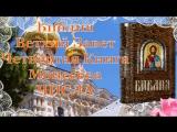 Библия. Ветхий Завет. Четвёртая Книга Моисеева. ЧИСЛА.