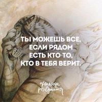 Виталий Ерохин