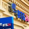 Официальная группа банка ВТБ24