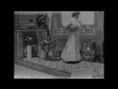 Секреты раздевания или самый эротический фильм 1896-го года