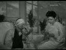Актриса. 1943 г