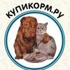 """Зоомагазин """"Купикорм.ру"""" (гТроицк, г.Московский)"""