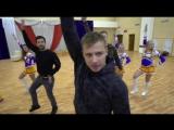 Эти классные танцы. От хореографа Олега Олеговича.