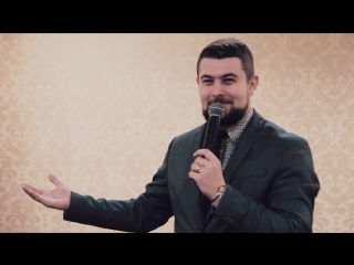 Ведущий на свадьбу! Александр Борзило! 8-918-019-45-60