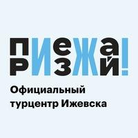 Логотип Турцентр Приезжай