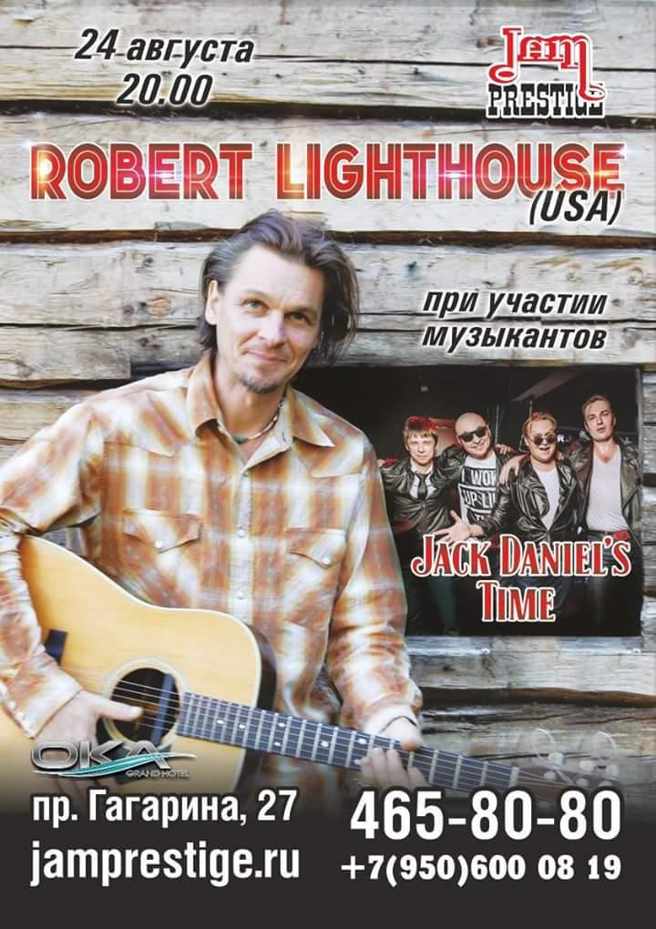 24.08 Robert Lighthouse в клубе Jam Prestige!