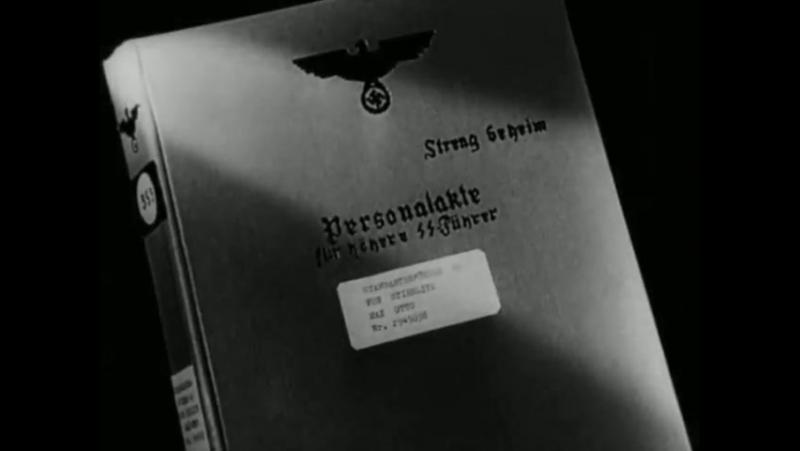 [Совершенно секретно] Личное дело фон Штирлица Макса Отто штандартенфюрера СС (VI отдел РСХА) (Семнадцать мгновений весны, 1973)