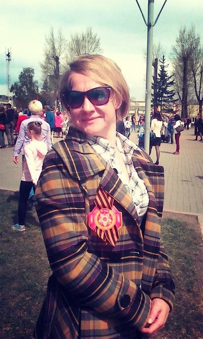 Инна Сороковикова