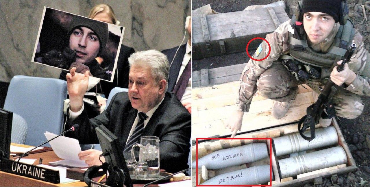 Помните известное фото карателя из украинской армии, который написал на снарядах -