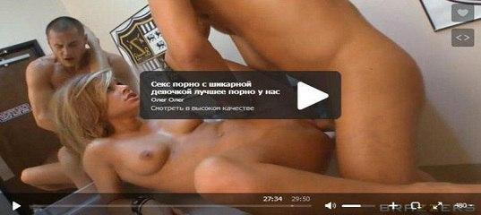 Сквирт на андроид видео фото 127-171