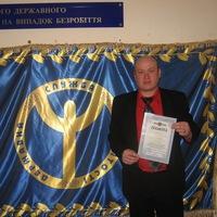 Павло Борисенко