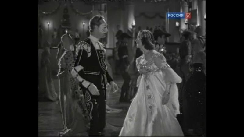 Ромео и Джульетта / Romeo and Juliet (1936) (Джордж Кьюкор / George Cukor)