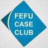 FEFU Case Club Кейс-клуб ДВФУ