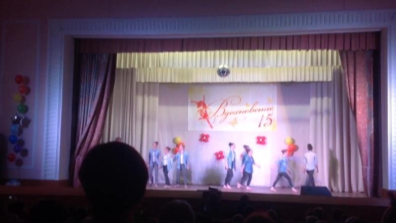 Отчётный концерт 2016 - Танец выпускниц.