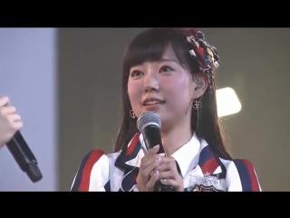 NMB48 Watanabe Miyuki Graduation Concert Saigo Made Warukii de Gomennasai (3 July 2016)
