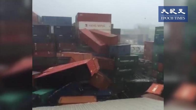 Тайфун «Меранти»