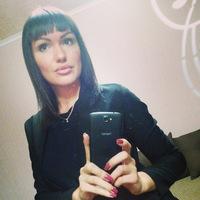 Виктория Курлович