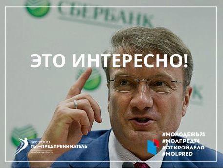 Что объединяет «Газпром», «Аэрофлот», «Транснефть», «Роснефть» и «Сбер