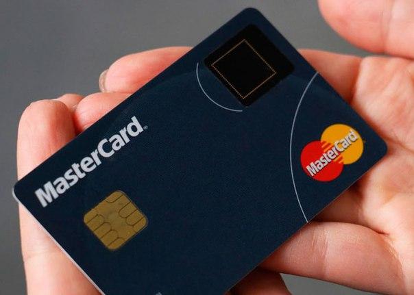 Друзья! А Вы уже слышали про новые банковские карты от платежной сист